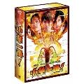 中華一番! DVD-BOX(8枚組)