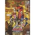 轟轟戦隊ボウケンジャー THE MOVIE 最強のプレシャス 特別限定版[DSTD-02671][DVD] 製品画像