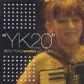 """上野洋子 デビュー20周年記念ライヴ""""YK20""""~20周年につき初ソロ~(audio)"""