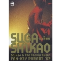 Shikao & The Family Sugar~FAN-KEY PARADE'07~in 日本武道館<通常盤>