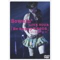 Sowelu LIVE TOUR「Be happy 2006」