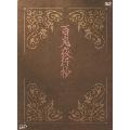 百鬼夜行抄 DVD-BOX(4枚組)