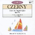 CDピアノ教則シリーズ 7::ツェルニー:50番練習曲1 1番~25番
