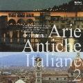 イタリア歌曲集2