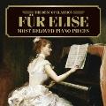 バラーシュ・ショコライ/ベスト・オブ クラシックス 95::エリーゼのために~やさしいピアノ名曲集 [AVCL-25695]