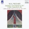 モーツァルト:協奏交響曲、ヴァイオリン協奏曲 第3番