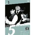 探偵事務所5 ANOTHER STORY 2nd SEASON FILE 3