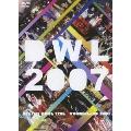 史上最強の移動遊園地 DREAMS COME TRUE WONDERLAND 2007<通常盤>
