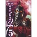 ULTRASEVEN X Vol.5 スタンダード・エディション