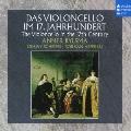 17世紀のチェロ音楽 <期間限定生産盤>