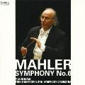 マーラー: 交響曲第6番「悲劇的」 (12/19/2007)  / エリアフ・インバル指揮, 東京都交響楽団