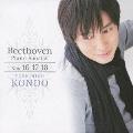 ベートーヴェン: ピアノ・ソナタ第16, 17, 18番 / 近藤嘉宏