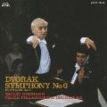 CREST 1000(452) ドヴォルザーク: 交響曲第6番 / ヴァーツラフ・ノイマン, チェコ・フィルハーモニー管弦楽団