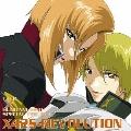 X42S - REVOLUTION [CD+DVD]<初回生産限定盤B>