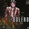 「BOLERO」星組大劇場公演ライブCD