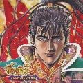 戦国パチンコ「CR花の慶次~愛」オリジナルサウンドトラック [CD+DVD]