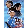 新撰組 PEACEMAKER スペシャルエディション[BBBN-1032][DVD] 製品画像