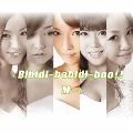 Bibidi-babidi-boo!!<初回限定盤D>