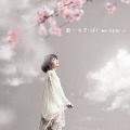 Love letter ~桜~ シングルバージョン<通常盤>