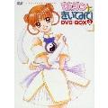 Dr.リンにきいてみて! DVD-BOX2