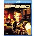 スピード [Blu-ray Disc+DVD(デジタルコピー対応)]<初回生産限定版>
