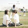 おいでシャンプー [CD+DVD(Type-B)]