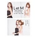 L et M わたしがあなたを愛する理由、そのほかの物語[AVBB-82035/6][DVD] 製品画像