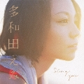 Sing you [CD+DVD]<初回生産限定盤>