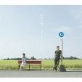 君想う唄 / ours~ボクらの足跡~ [CD+DVD]<初回生産限定盤>