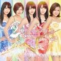 2℃-ute神聖なるベストアルバム [CD+DVD]<初回生産限定盤B>
