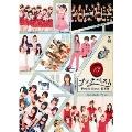 プッチベスト 13 DVD