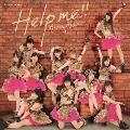 Help me!! [CD+DVD]<初回生産限定盤C>