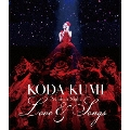 KODA KUMI Premium Night Love & Songs
