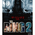 ザ・リング2[ACXF-90309][Blu-ray/ブルーレイ] 製品画像