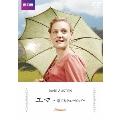 エマ 恋するキューピッド[IVCF-5564][DVD] 製品画像