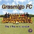 Grasmigo FC
