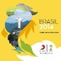 ブラジル2014 サンバ、ボサノヴァ & MPB