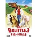 ドクター・ドリトル3[FXBNG-30021][DVD] 製品画像