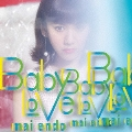 Baby Love (Type-B) [CD+PHOTO BOOK]