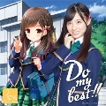 Do my best !! (Type-B)
