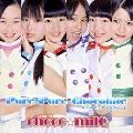 Pure Pure Chocolate 【Type-B】