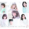 完熟Berryz工房 The Final Completion Box [3CD+2DVD]<初回生産限定盤B>
