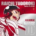 TVアニメ「ダイヤのA」キャラクターソングシリーズ10 GOLD MINE