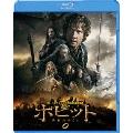ホビット 決戦のゆくえ ブルーレイ&DVDセット [2Blu-ray Disc+DVD]<初回限定生産版>