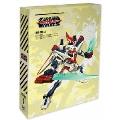ダンボール戦機ウォーズ DVD-BOX2