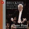 ブルックナー:交響曲第9番&第8番<期間生産限定盤>