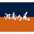 湘南乃風 ~COME AGAIN~ [2CD+DVD]<初回限定盤>