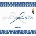 Your TUBE + My TUBE [2CD+DVD]<初回生産限定盤B>