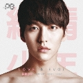 LOVE × EVOL<限定盤/ヨンビンver.>