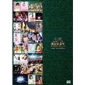 AKB48 41stシングル 選抜総選挙~順位予想不可能、大荒れの一夜~BEST SELECTION